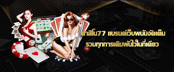all in one online casino